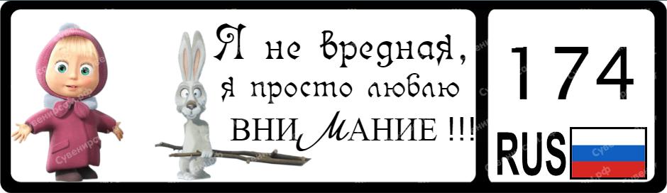 Регионы России авто номера - список