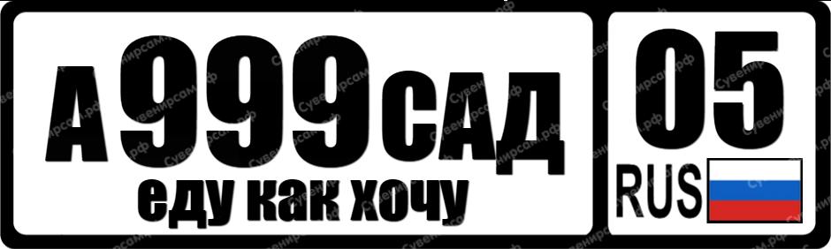 edu-kak-hochu
